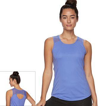 Women's Gaiam Reflection Yoga Tank