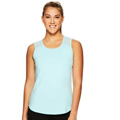 Women's Gaiam Reflection Yoga Tank