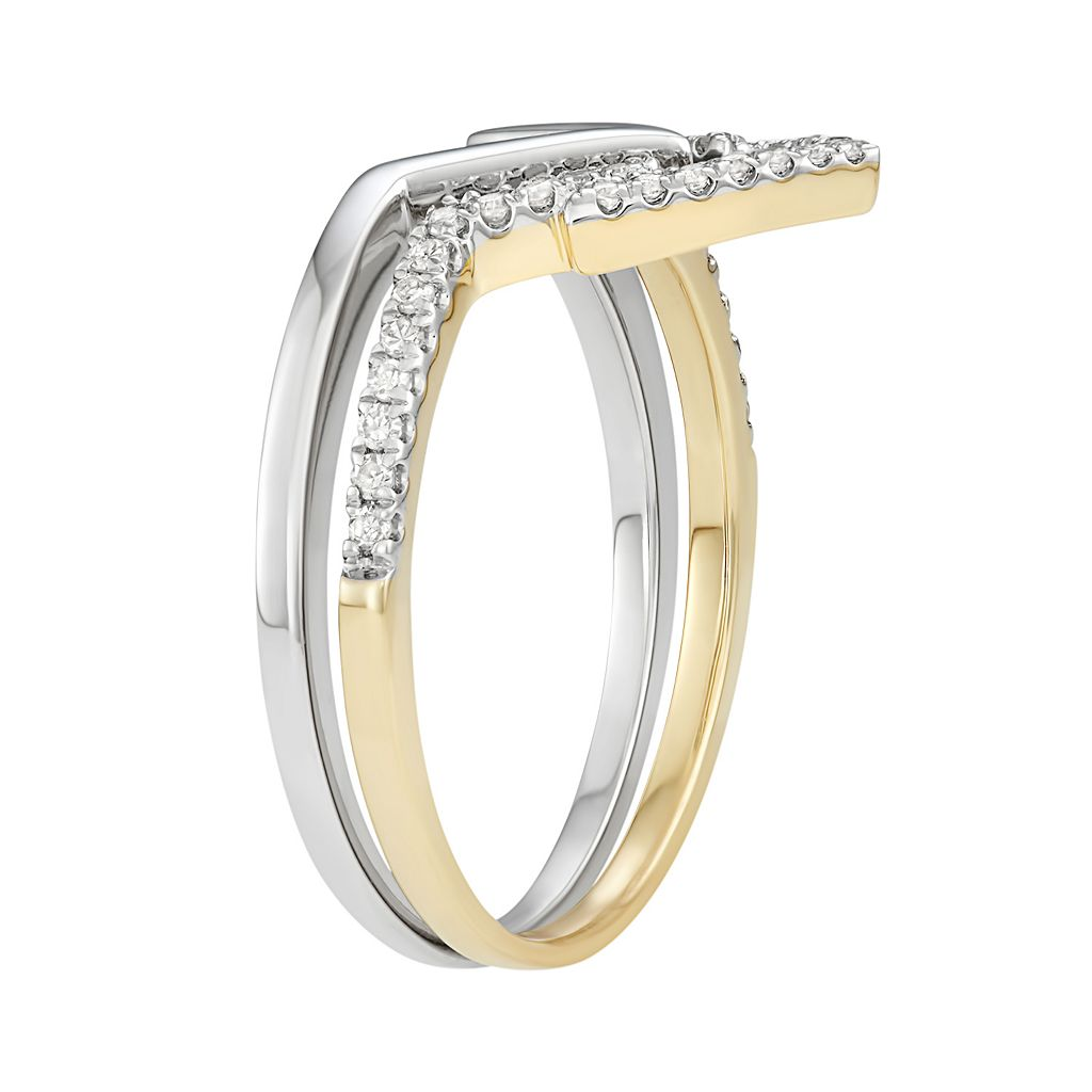 Two Tone 14k Gold 1/4 Carat T.W. Diamond Arrow Stack Ring Set