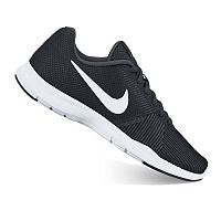 Nike Flex Bijoux Women's Cross Training Shoes