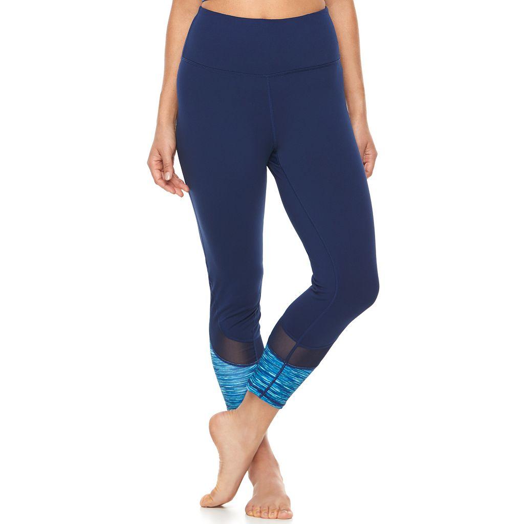 Women's Gaiam Om High Waisted Space-Dye Yoga Capri Leggings