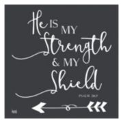 "Artissimo ""He is My Strength"" Canvas Wall Art"