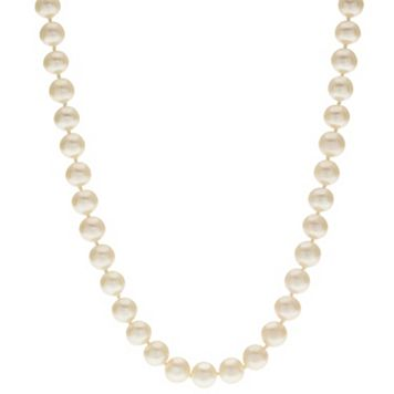 PearLustre by Imperial 7-7.5 mm Freshwater Cultured Pearl Necklace