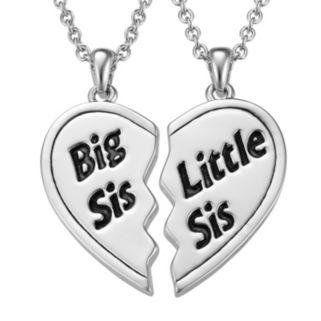 """""""Big Sis"""" & """"Little Sis"""" Heart Pendant Necklace Set"""