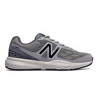 New Balance 517 v1 Men's Cross-Training Shoes