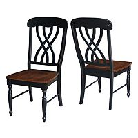 International Concepts Lattice Back Dining Chair 2 pc Set
