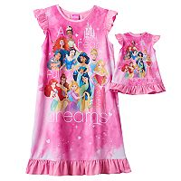 Disney Princess Cinderella, Snow White & Mulan Girls 4-8