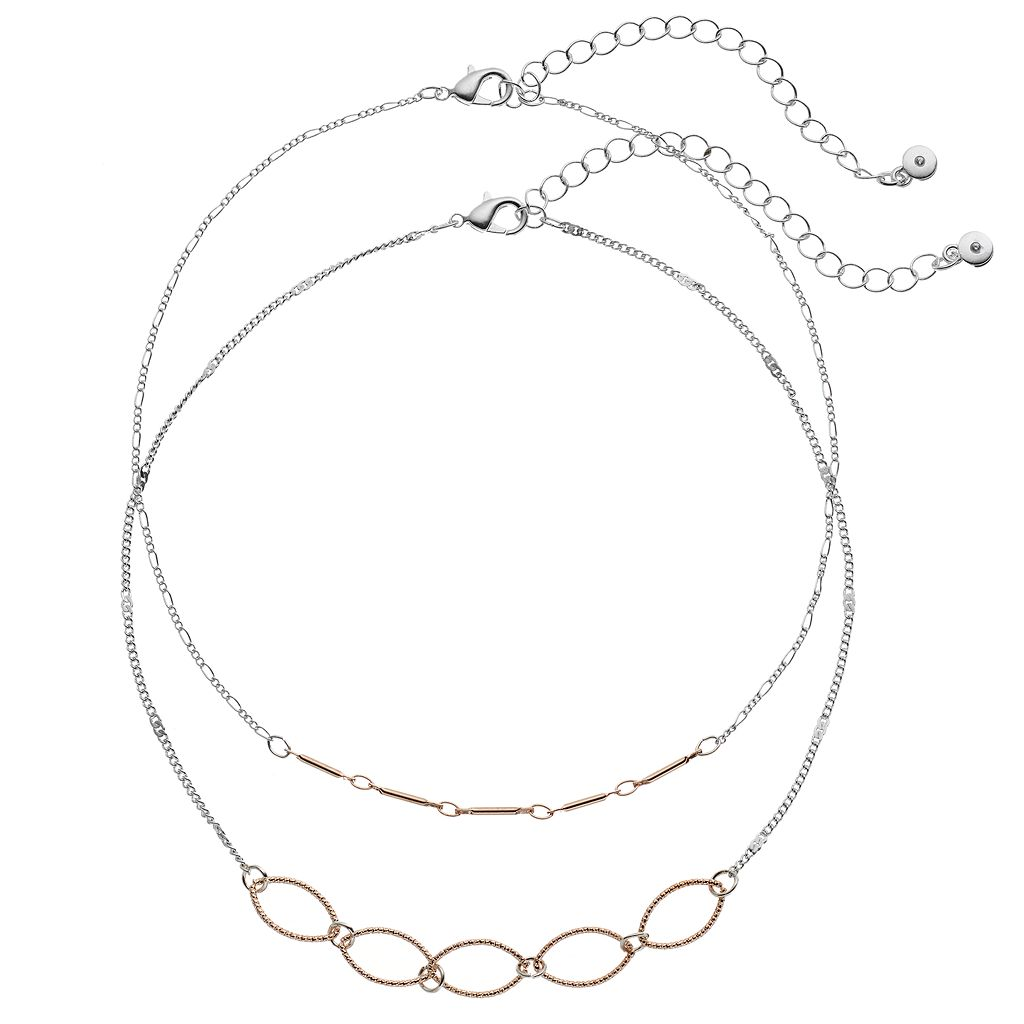 LC Lauren Conrad Two Tone Bar & Marquise Link Choker Necklace Set