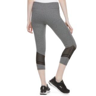 Juniors' SO® Splice Yoga Capri Leggings