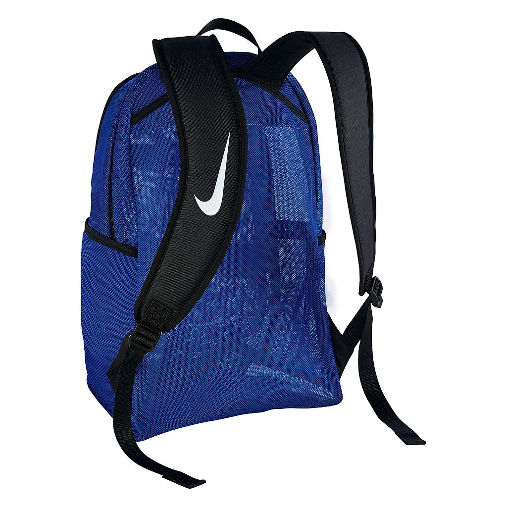 Nike Brasilia 7 Mesh Backpack
