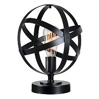 Kenroy Home Black Globe Table Lamp