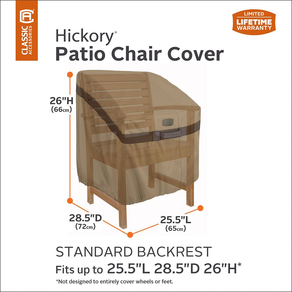 Hickory Patio Chair Cover