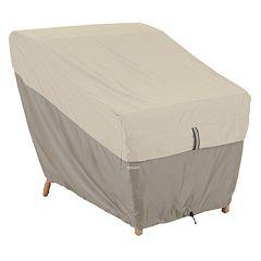 Belltown Patio Lounge Chair Cover