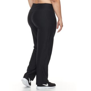 Plus Size Nike Power Training Pants