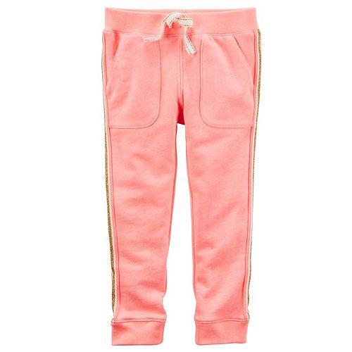 Girls 4-8 Carter's Metallic Stripe French Terry Jogger Pants