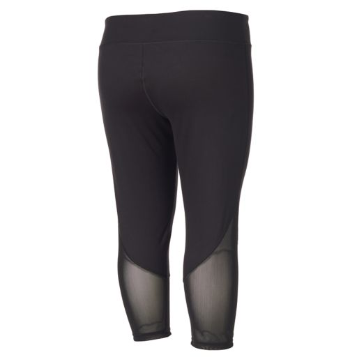 Juniors' Plus Size SO® Perfectly Soft Yoga Capri Leggings