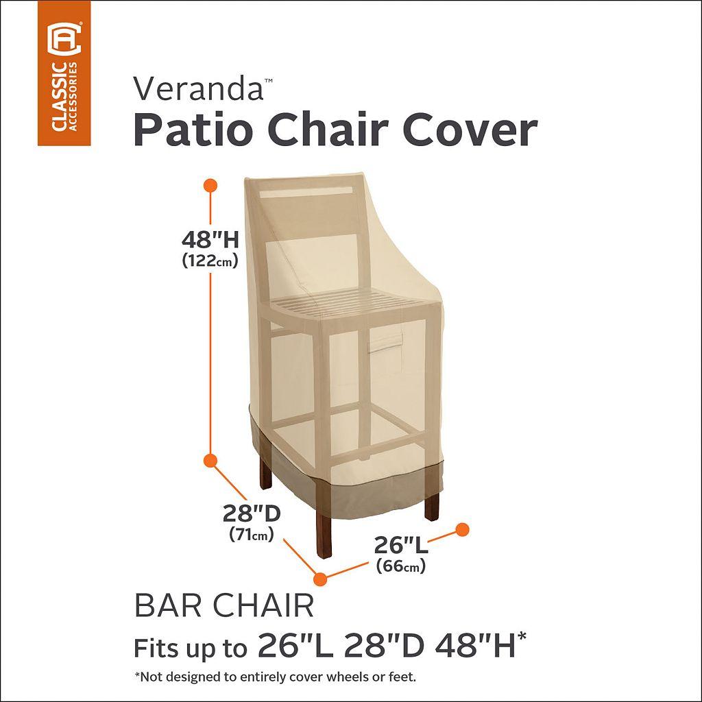 Veranda Patio Bar Chair or Counter Stool Cover