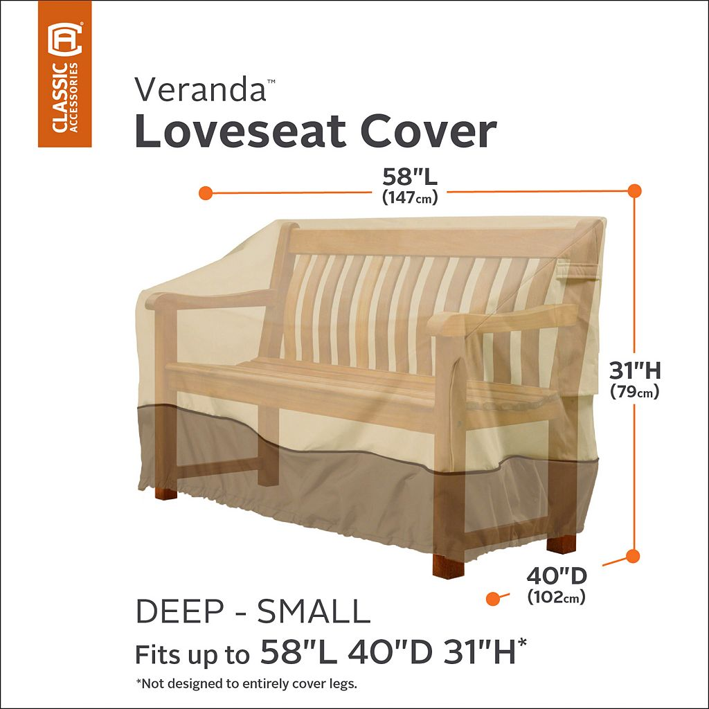Veranda Small Patio Loveseat Cover