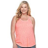 Juniors' Plus Size SO® Strappy Back Tank