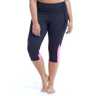 Plus Size Marika Iconic Capri Leggings