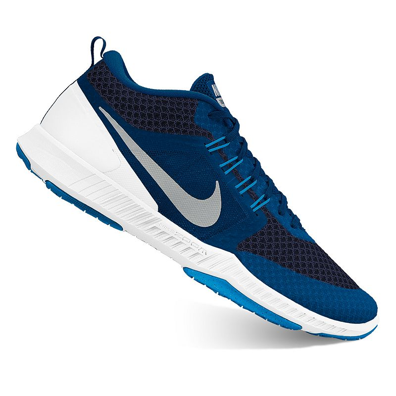 51412bce555 Nike Zoom Domination Tr Men s Cross Training Shoes 917708-002 ...