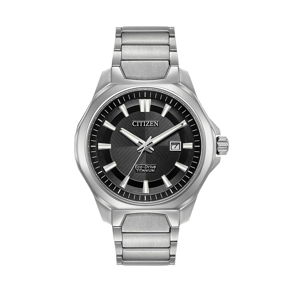 Citizen Eco-Drive Men's TI + IP Super Titanium Watch - AW1540-88E