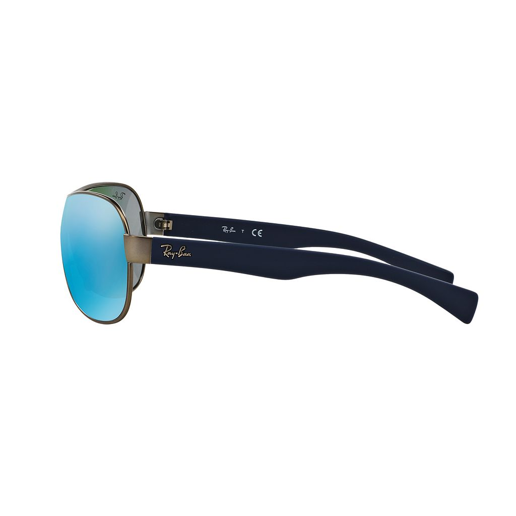 Ray-Ban Youngster RB3471 32mm Wrap Mirror Sunglasses