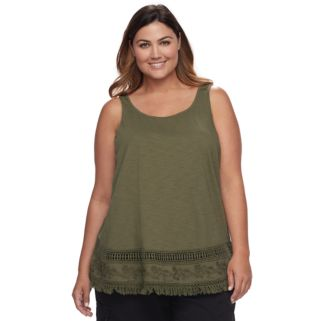 Plus Size SONOMA Goods for Life™ Striped Swing Tank