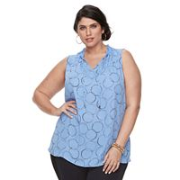 Plus Size Apt. 9® Textured Ruffle-Trim Tank