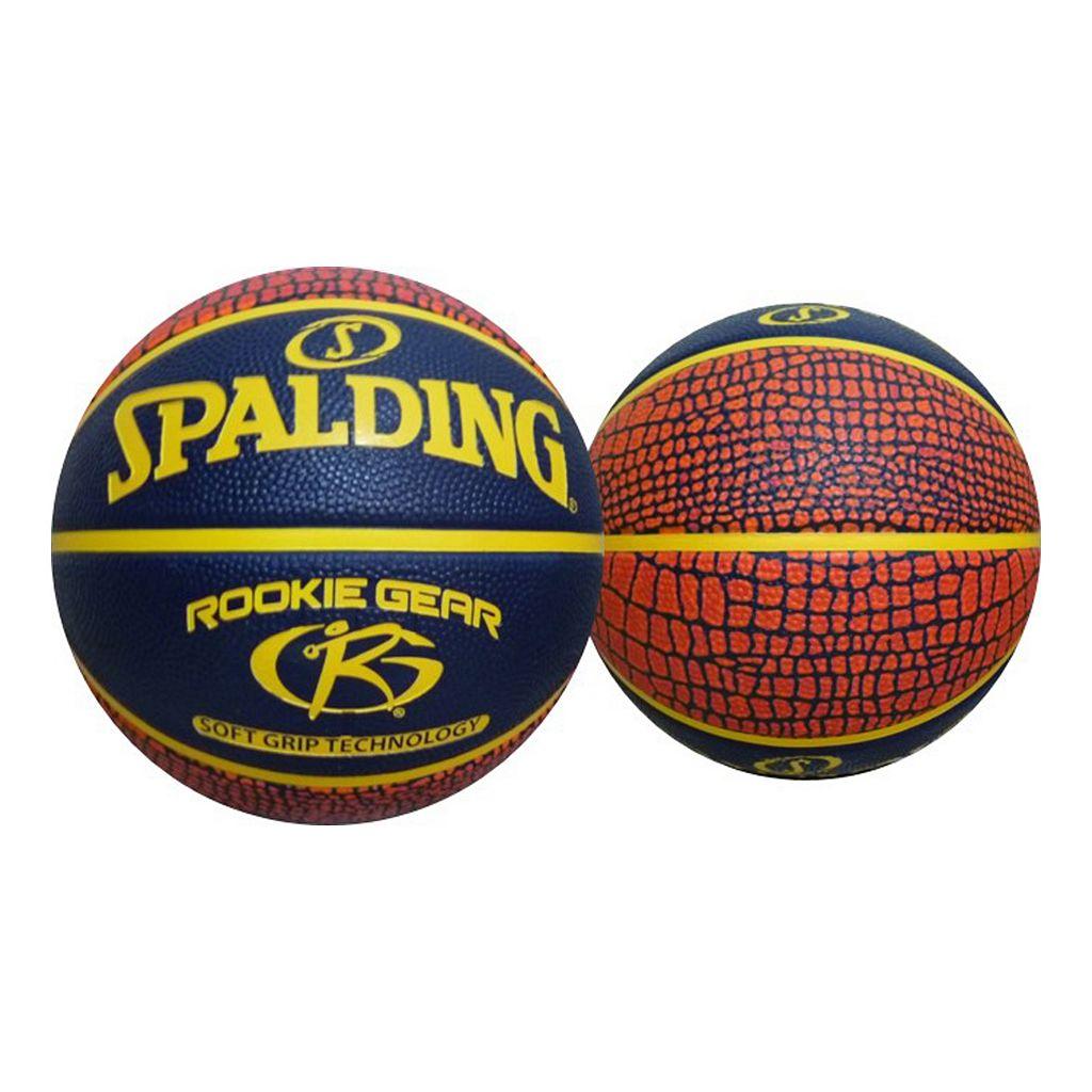 Spalding Jr. NBA Rookie Gear Armadillo Basketball