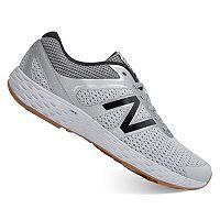 New Balance 520 Comfort Ride Women's Running Shoes