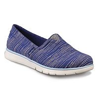 Skechers Pureflex Shimmer Stripes Girls' Shoes