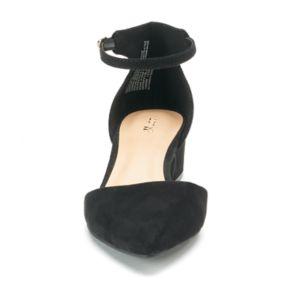 Apt. 9® Peppy Women's Dress Heels