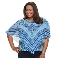 Plus Size World Unity Printed Top & Tank Set