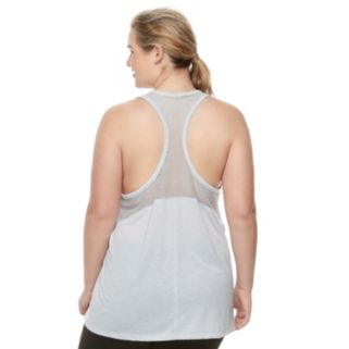 Juniors' Plus Size SO® Mesh Back Space-Dyed Tank