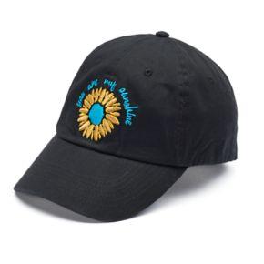 "Women's love this life ""You Are My Sunshine"" Sunflower Baseball Cap"