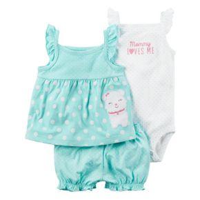 """Baby Girl Carter's """"Mommy Loves Me"""" Bodysuit, Polka-Dot Tank Top & Bubble Shorts Set"""
