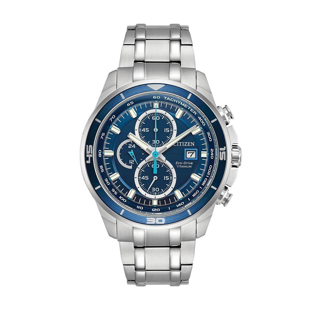 Citizen Eco-Drive Men's TI + IP Super Titanium Watch - CA0349-51L