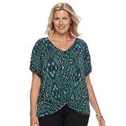 Plus Size Dana Buchman Textured Twist-Front Top