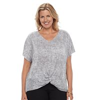 Plus Size Dana Buchman Textured Twist-Front Top