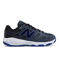 New Balance 680 v3 Preschool Boys' Shoes