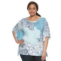 Plus Size Croft & Barrow® Printed Flutter Top