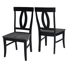 International Concepts Cosmo Splat Back Dining Chair 2-piece Set