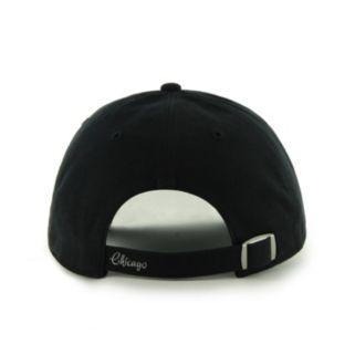 Women's '47 Brand Chicago White Sox Sparkle Adjustable Cap