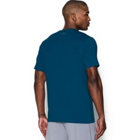 Men's Under Armour Chest Lockup Tee
