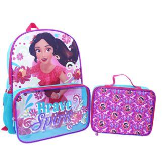 """Disney's Elena of Avalor Kids """"Brave Spirit"""" Backpack & Lunch Bag Set"""