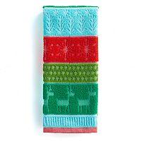 St. Nicholas Square® Multi Stripe Hand Towel