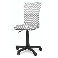 Urban Shop Adjustable Swivel Desk Chair