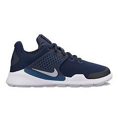 Nike Arrowz Pre-School Boys' Sneakers