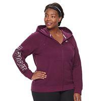 Plus Size Nike Zip-Front Hoodie